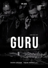 Guru (Guru's Kitchen) (18+)