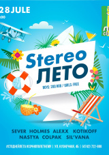 StereoLet0 (18+)